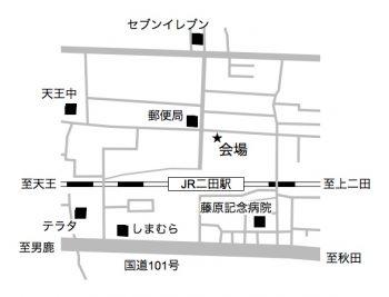 今井ヒロカズ設計事務所‗内覧会MAP