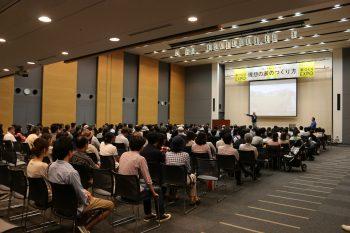 渡辺篤史さんの講演会には約300人が参加。
