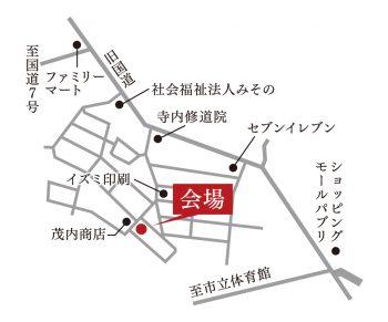 MAP_terauchi