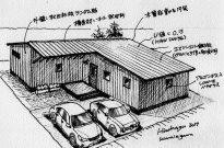 今井ヒロカズ設計事務所‗イメージイラスト