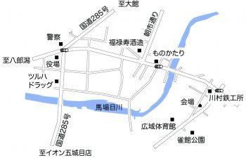 五城目地図