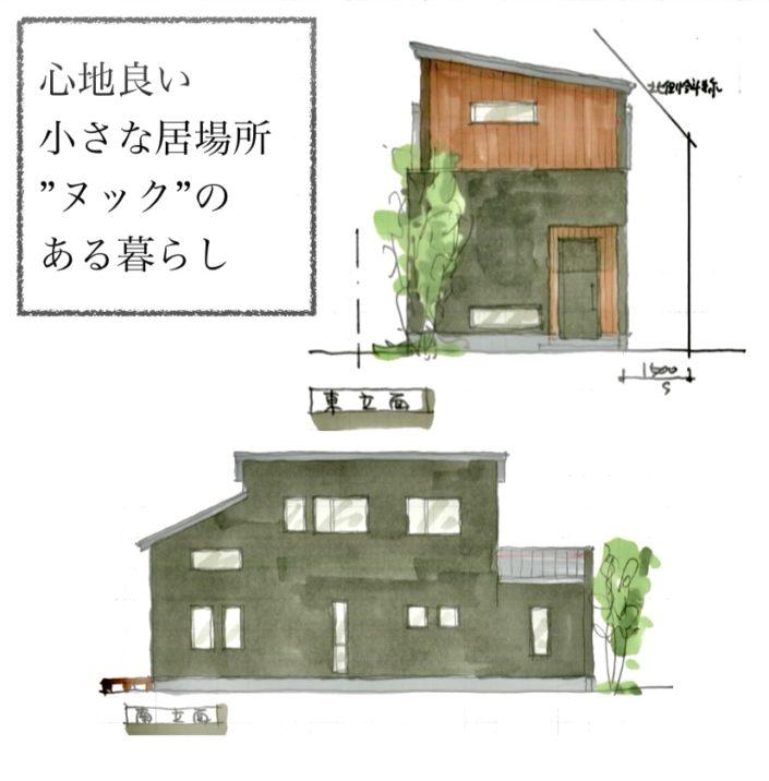 櫻田建設内覧会202107